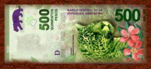 Billete de 500 pesos con la imagen del yaguareté