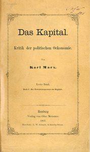 Portada de la primera edición de Das Kapital (Hamburgo, 1867).