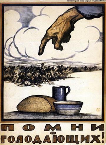 Cartel soviético de 1921: 'Acordaos de los que pasan hambre'