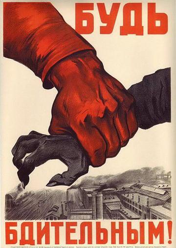 Cartel soviético